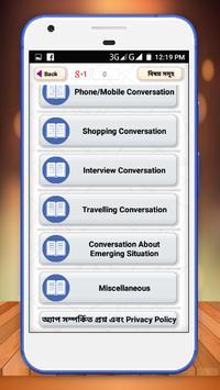 বাংলা থেকে ইংরেজি বাক্য অনুবাদ লেখা এবং উচ্চারণ screenshot 1