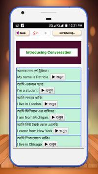 বাংলা থেকে ইংরেজি বাক্য অনুবাদ লেখা এবং উচ্চারণ screenshot 23