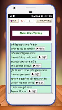 বাংলা থেকে ইংরেজি বাক্য অনুবাদ লেখা এবং উচ্চারণ screenshot 20