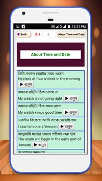 বাংলা থেকে ইংরেজি বাক্য অনুবাদ লেখা এবং উচ্চারণ screenshot 21