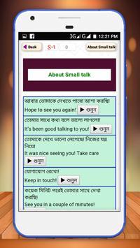 বাংলা থেকে ইংরেজি বাক্য অনুবাদ লেখা এবং উচ্চারণ screenshot 22