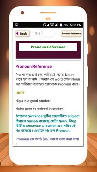 ইংরেজি গ্রামার all english grammar rules in bangla Screenshot 11