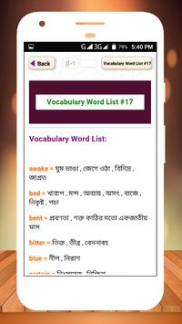 ইংরেজি গ্রামার all english grammar rules in bangla Screenshot 14