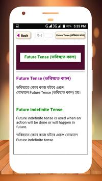 ইংরেজি গ্রামার all english grammar rules in bangla Screenshot 18