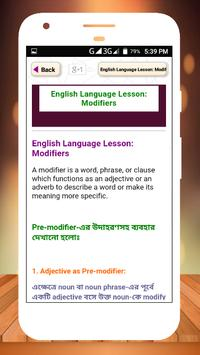 ইংরেজি গ্রামার all english grammar rules in bangla Screenshot 20