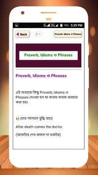 ইংরেজি গ্রামার all english grammar rules in bangla Screenshot 21