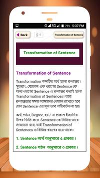 ইংরেজি গ্রামার all english grammar rules in bangla Screenshot 4