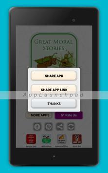 moral stories in english for children offline ảnh chụp màn hình 22