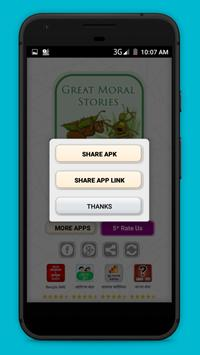 moral stories in english for children offline ảnh chụp màn hình 7