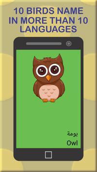 Kids Learning App - Kids 10 screenshot 4