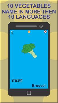 Kids Learning App - Kids 10 screenshot 5