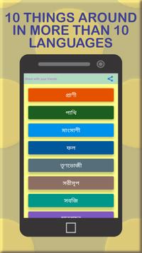 Kids Learning App - Kids 10 screenshot 9