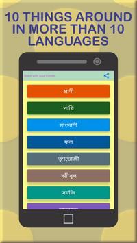 Kids Learning App - Kids 10 screenshot 3
