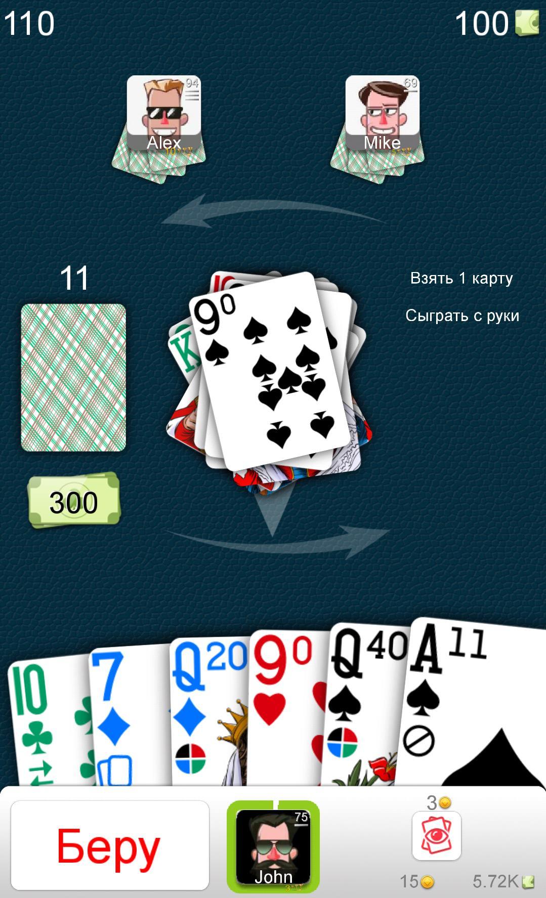 Играть 101 карты онлайн бесплатно casino online wiki