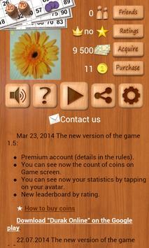 Loto screenshot 1