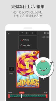 Mobizenスクリーンレコーダー:画面録画・キャプチャ・編集 無料アプリ (モビゼン) スクリーンショット 4