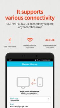 Mobizen Mirroring for SAMSUNG screenshot 2