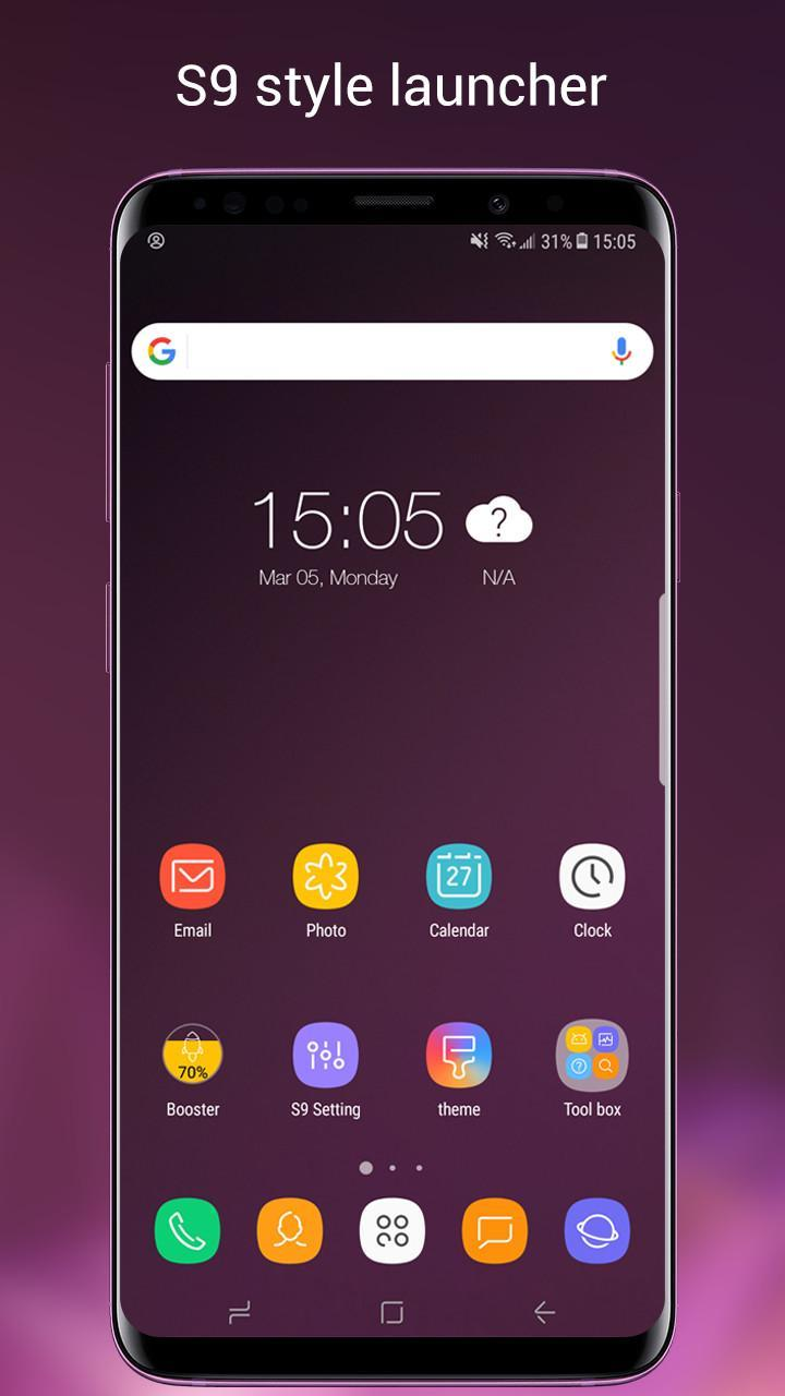 Super S9 Launcher for Galaxy S9/S8/S10 launcher for Android