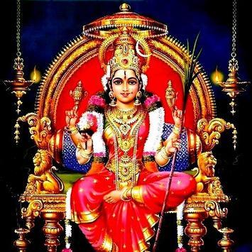 Lalitha Trishati poster