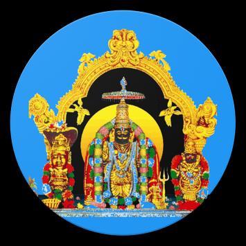 Satyanarayana Vratam screenshot 1