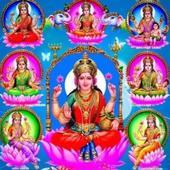 Lakshmi Stotralu Telugu icon
