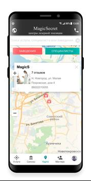 Magic Secret screenshot 2