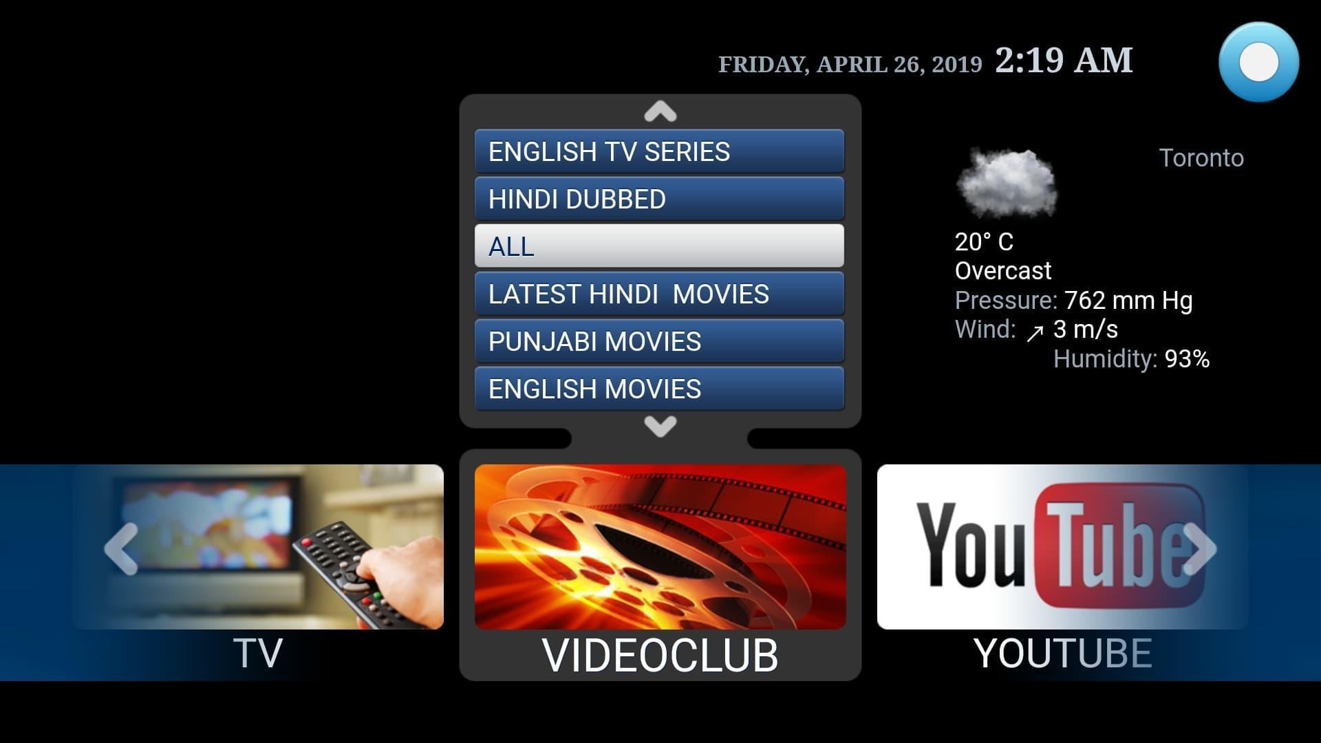 Arzotv IPTV Emulator for Android - APK Download