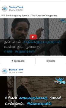 Startup Tamil for Android - APK Download