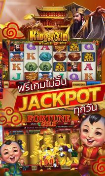 Slots (Maruay99 Casino) – Slots Casino Happy Fish screenshot 4