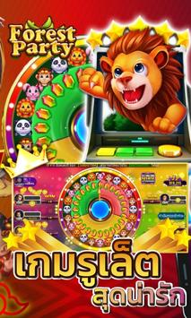 Slots (Maruay99 Casino) – Slots Casino Happy Fish screenshot 5