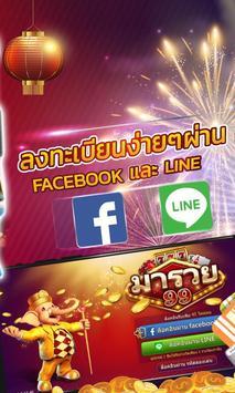 Slots (Maruay99 Casino) – Slots Casino Happy Fish screenshot 6