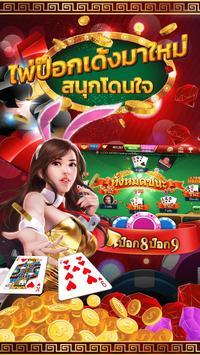 Slots (Maruay99 Casino) – Slots Casino Happy Fish screenshot 8