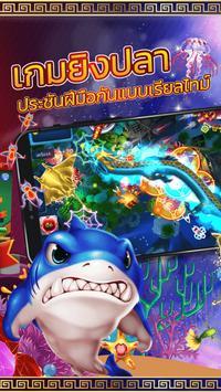 Slots (Maruay99 Casino) – Slots Casino Happy Fish screenshot 9