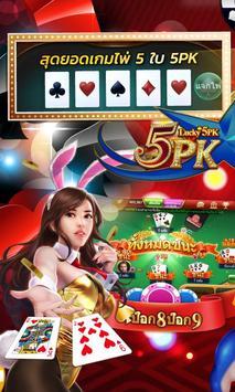 Slots (Maruay99 Casino) – Slots Casino Happy Fish poster