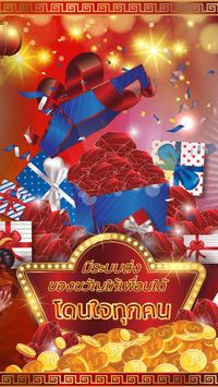 Slots (Maruay99 Casino) – Slots Casino Happy Fish screenshot 13