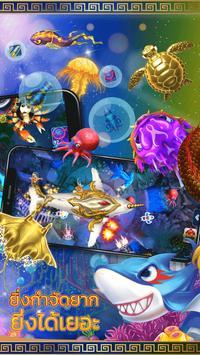 Slots (Maruay99 Casino) – Slots Casino Happy Fish screenshot 10