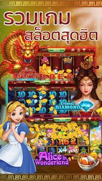Slots (Maruay99 Casino) – Slots Casino Happy Fish screenshot 11