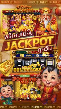 Slots (Maruay99 Casino) – Slots Casino Happy Fish screenshot 12