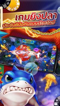 Slots (Maruay99 Casino) – Slots Casino Happy Fish screenshot 17