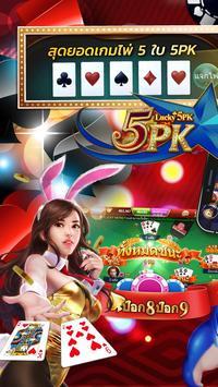 Slots (Maruay99 Casino) – Slots Casino Happy Fish screenshot 16
