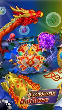 Slots (Maruay99 Casino) – Slots Casino Happy Fish screenshot 18
