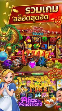 Slots (Maruay99 Casino) – Slots Casino Happy Fish screenshot 19