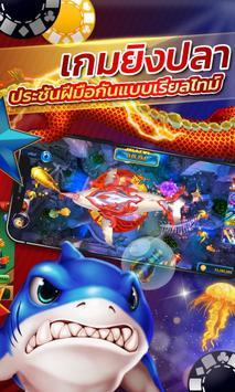 Slots (Maruay99 Casino) – Slots Casino Happy Fish screenshot 1