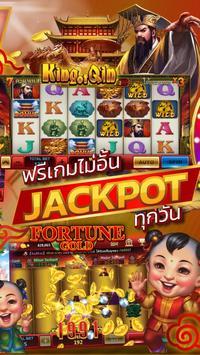 Slots (Maruay99 Casino) – Slots Casino Happy Fish screenshot 20