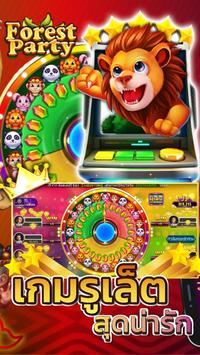 Slots (Maruay99 Casino) – Slots Casino Happy Fish screenshot 21