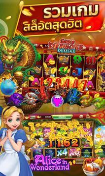Slots (Maruay99 Casino) – Slots Casino Happy Fish screenshot 3