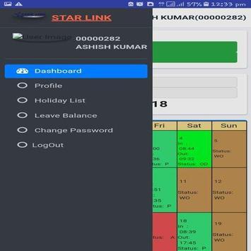 LMS App screenshot 1