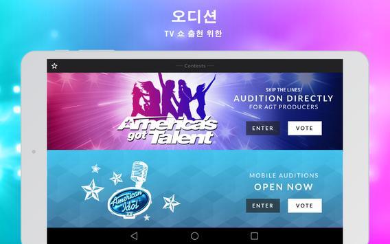 노래방(스타메이커): 무료 노래방 어플&노래 부르기&듀엣 스크린샷 8