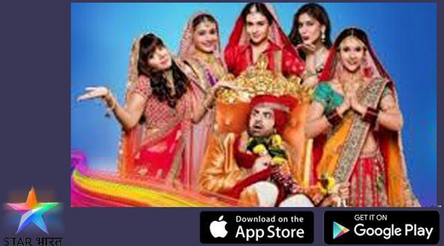 Star Bharat TV for Android - APK Download