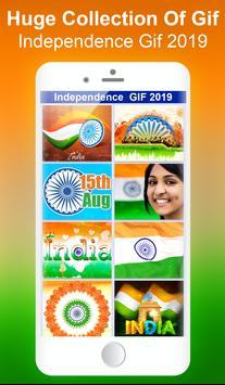 Independence Day GIF screenshot 4